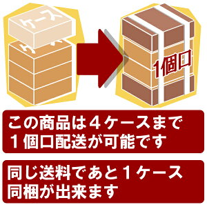 【送料無料】【3ケース】コカ・コーラお手頃ハンディ缶選べるセット280ml×72本[3ケース]<セットJ><ジュース>※他の商品と同梱不可※北海道・沖縄県は送料無料対象外缶飲料コカコーラよりどり[1704YF]