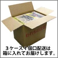 【送料無料】【3ケース】キリンチューハイ選べる3ケースセット<チューハイセット>※他のコーナーの商品と同梱は出来ません※北海道、沖縄県は送料無料対象外となりますよりどりKIRIN[ju14am]