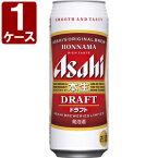 アサヒ 本生ドラフト500ml×24本 [1ケース]※2ケースまで1個口配送可能<缶発泡酒><アサヒB>ABE50[1704YF][SE]