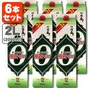 【6本セット送料無料】いそのさわ 白亀(しらかめ) 糖質ゼロ...