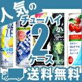 チューハイよりどり2ケース選んで送料無料!<チューハイセット>※北海道、沖縄県、離島は送料無料対象外となります。氷結ほろよい-196カロリ本搾り