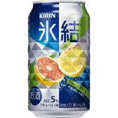 キリン 氷結 グレープフルーツ350ml×24本 [1ケース]<缶チューハイ>※3ケースまで1個口配送出来ますグレフル [06de16am]