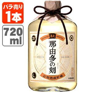 本格そば焼酎 那由多の刻(なゆたのとき) 25度 720ml瓶※12本まで1個口配送可能<瓶焼酎><蕎麦>雲海酒造 蕎麦焼酎 [1707YF][SE]