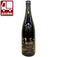 世界最とろ梅酒NO173