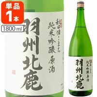 羽州北鹿秋田酒こまち純米吟醸原酒1.8L