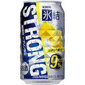 キリン 氷結 ストロングシチリア産 レモン 350ml×24本 [1ケース]<缶チューハイ>※3ケースまで1個口配送出来ますSTRONG [06de16am]