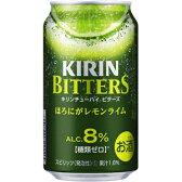 キリン チューハイビターズ ほろにがレモンライム350ml×24本 [1ケース]<缶チューハイ>※3ケースまで1個口配送出来ます[06de16am]