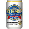 【賞味期限2017年5月29日】ユーロホップ ノンアルコール330ml×24本 [1ケース]<缶ビール/チューハイ>※3ケースまで1個口配送出来ます[02oc16yi/p]