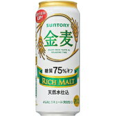 【500ml】サントリー 金麦 糖質75%オフ500ml×24本 [1ケース]<缶リキュール>※2ケースまで1個口配送出来ます白い金麦 缶ビール [22oc16yi]
