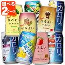 【2ケース送料無料】選べる 低アルコール チューハイよりどり...