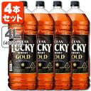 【4本セット送料無料】キリン オーシャンラッキーゴールド 3...