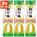 【3本セット送料無料】松竹梅 糖質ゼロ 1800ml(1.8...