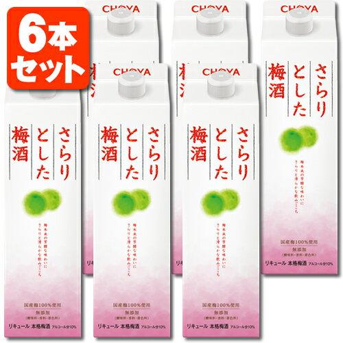 日本酒・焼酎, 梅酒 6 1800ml(1.8L)61101 T.001.2286.1.SE