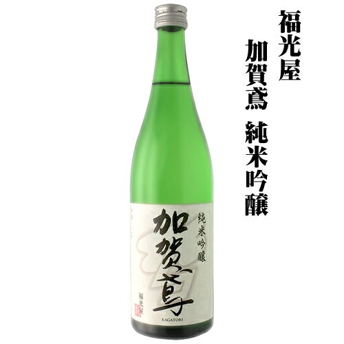 日本酒, 純米吟醸酒  () 720ml1 T.001.2431.1.SE