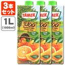 オレンジジュース 濃縮還元