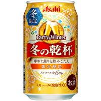 2015年09月29日新発売【期間限定】アサヒ 冬の乾杯350ml×24本 [1ケース]<缶ビール/チューハイ...