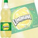 オランジーナに新しい味が登場!【激安】サントリー レモンジーナ 1.2L×8本 [1ケース] <ペッ...