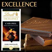 スイスの老舗メーカーが作る最高品質のチョコレートリンツ エクセレンス [キャラメルシーソルト...