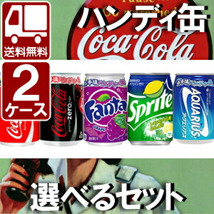 コカ・コーラ ハンディ コカコーラ ハンディー