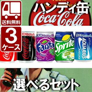 コカ・コーラ ハンディ コカコーラ