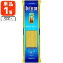 ディチェコ NO.11 スパゲッティーニ (1.6mm)並行品細麺タイ...