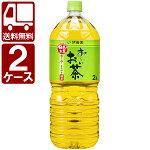 伊藤園おーいお茶緑茶2L×6本[1ケース]<ペットボトル飲料>【2ケースまで1個口配送出来ます】