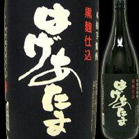 はげあたま 芋黒麹 1.8L【山都酒造】<酒類>