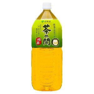 伊藤園 茶の間(緑茶) 2L×6本 [1ケース]