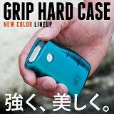 【 GRIP HARD CASE for glo 】グローハードケース グロー専用 グローグリップ ハード グローケース メール便のみ送料無料!! glo グローカバー 人気 グロー電子タバコ グロー専用ケース トライタン