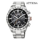 CITIZEN シチズン アテッサ ATTESA AT8181-63E エコ・ドライブ電波 メンズ 腕時計 ウォッチ 時計 シルバー色 金属ベルト 国内正規品 メーカー保証付 誕生日プレゼント 男性 ギフト ブランド かっこいい もてる 送料無料