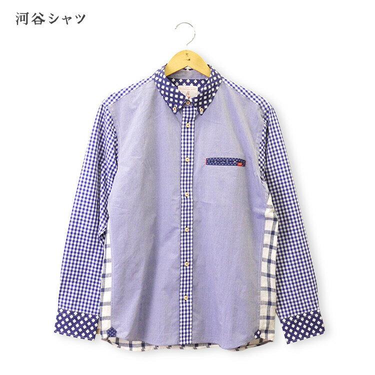 https://item.rakuten.co.jp/kawatanishirt/k1711116/