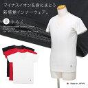 re RAKU りらく マイナスイオンプリント Vネック 半袖 Tシャツ / bic920901 / 全3色 ホワイト レッド ブラック 全2サイズ M L / インナー 肌着 インナーシャツ / 日本製 アンチエイジング エイジングケア