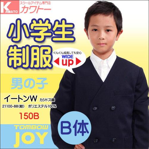 小学生制服 小学生 男子 イートンダブル B体 紺 サイズ150Bトンボ