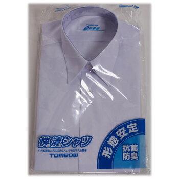 【2枚セット】トンボ男子スクールシャツ半袖A体カッターシャツワイシャツスクールシャツ学生用スクールシャツ白形態安定抗菌防臭