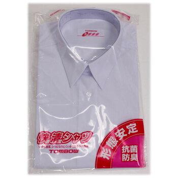 【送料無料】スクールシャツ女子半袖ブラウス形態安定スクールブラウスシャツトンボスクールシャツ4枚セット