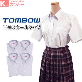 スクールシャツ女子半袖ブラウス形態安定スクールブラウスシャツトンボスクールシャツ4枚セット