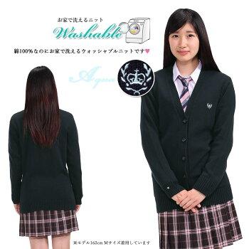 【オリーブのハンカチをプレゼント】スクールカーディガンスクールカーディガン制服学生女子高校生中学生