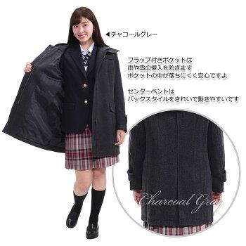 【送料無料】オリーブデオリーブスクールコートダッフルコート女子学生レディース