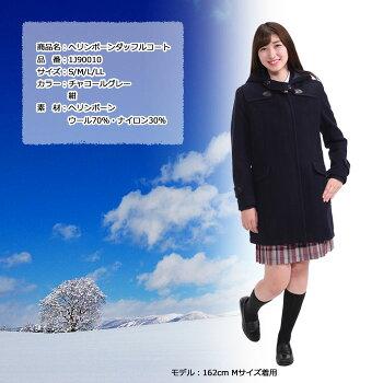 【マフラープレゼント】オリーブ・デ・オリーブスクールコートダッフルコート女子学生レディース