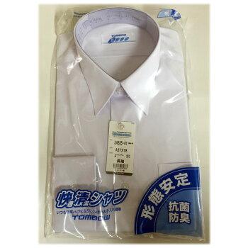 トンボスクールシャツ長袖男子制服スクールワイシャツカッターシャツ