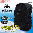 エレッセのリュックサックです♪レディースカジュアルバッグ鞄通勤通学A4リュック軽量大容量マザーズバッグポリエステル秋冬リュックサック