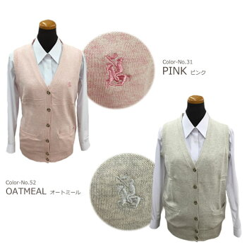 KnightsofRoundTableU.S.A.スクールベストベスト人気綿100%制服ベスト女子