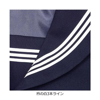 セーラー服hiromichinakanoヒロミチナカノ紺長袖形態安定加工ウール混【セーラーセーラー服制服学生用女子高生女子中学生学生服定番紺】