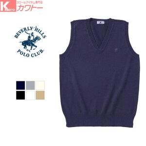 スクールベスト 男子 スクール ベスト ブランド ビバリーヒルズポロクラブ 綿 コットン サイズ豊富 メンズ
