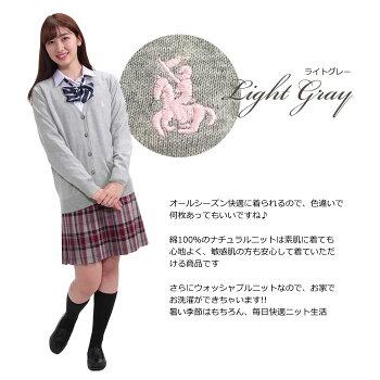 【オリーブのクリアファイルをプレゼント】スクールカーディガンスクールカーディガン制服学生女子高校生中学生