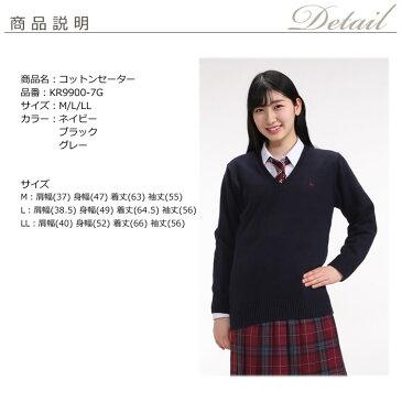 スクールセーター セーター 女子 学生