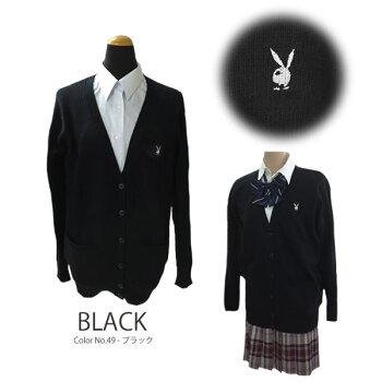 【OLIVEクリアファイルをプレゼント】スクールカーディガンスクールカーディガン制服学生女子高校生中学生