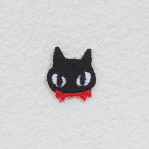 こども黒ネコワッペン【アイロンで簡単につきます】【刺繍】【ねこ・ネコ】【マスク・ワンポイント】