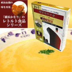 横浜コーンスープ