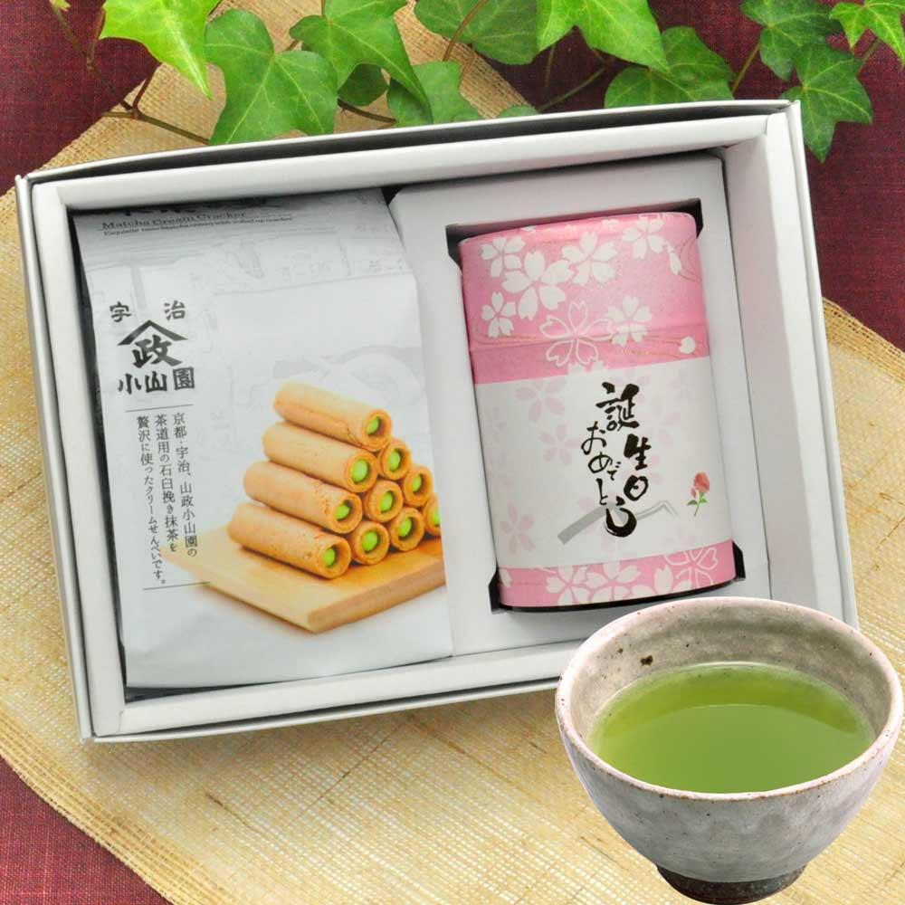 誕生日 プレゼント 煎茶 80gと お茶菓子(抹茶の里)ピンク缶 セット おばあちゃん 誕生日にもオススメの ギフト【RCP】